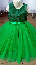 Зеленое платье с блестками платье Весны Цветочка, Ёлочки царевны Лягушки