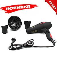 Фен для волос Domotec  3000W