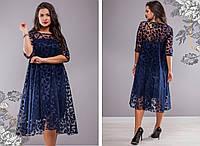 Нарядное женское платье Сетка с напылением флок Размер 50 52 54 56 58 60 62 64 В наличии 4 цвета, фото 1