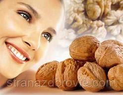 Грецкий орех поможет коже !