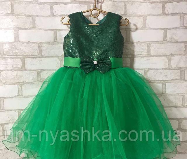 Детское пышное зеленое платье
