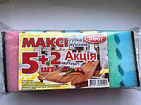 "Губки кухонные Maксі ""Vivat"" 5+2 шт 95*60*30 мм (рифленая поверхность), фото 1"