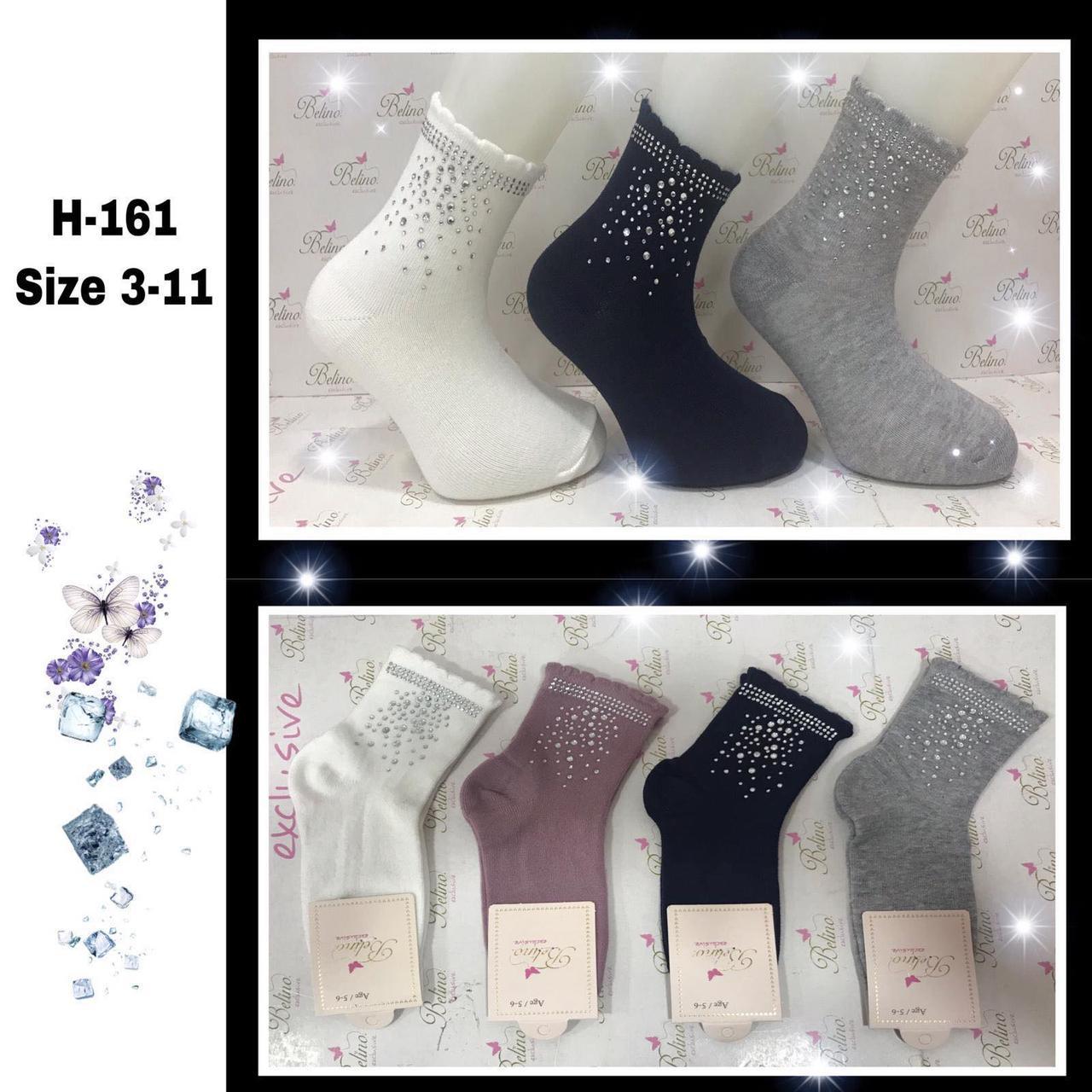 Детские ароматизированные носки для девочек  оптом Размер 7-8 и 9-10 лет