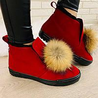 Черевики жіночі зимові оптом Літма DOMENIKA червоні, фото 1