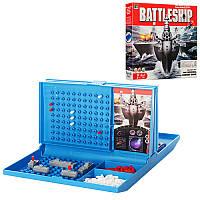 Настольная игра 007-44  Морской бой