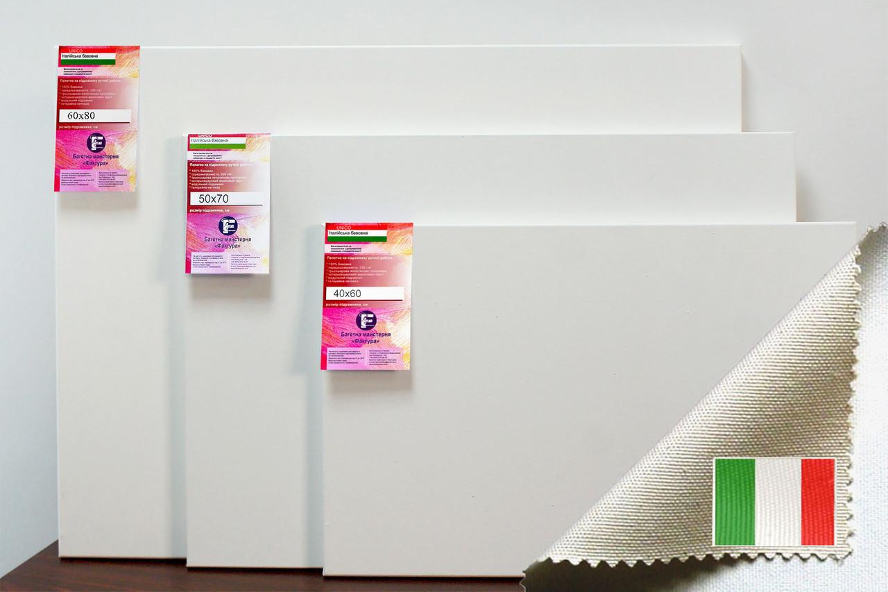 Холст на подрамнике Factura Unico20х50 см Итальянский хлопок 335 грамм кв.м. среднее зерно белый, фото 1