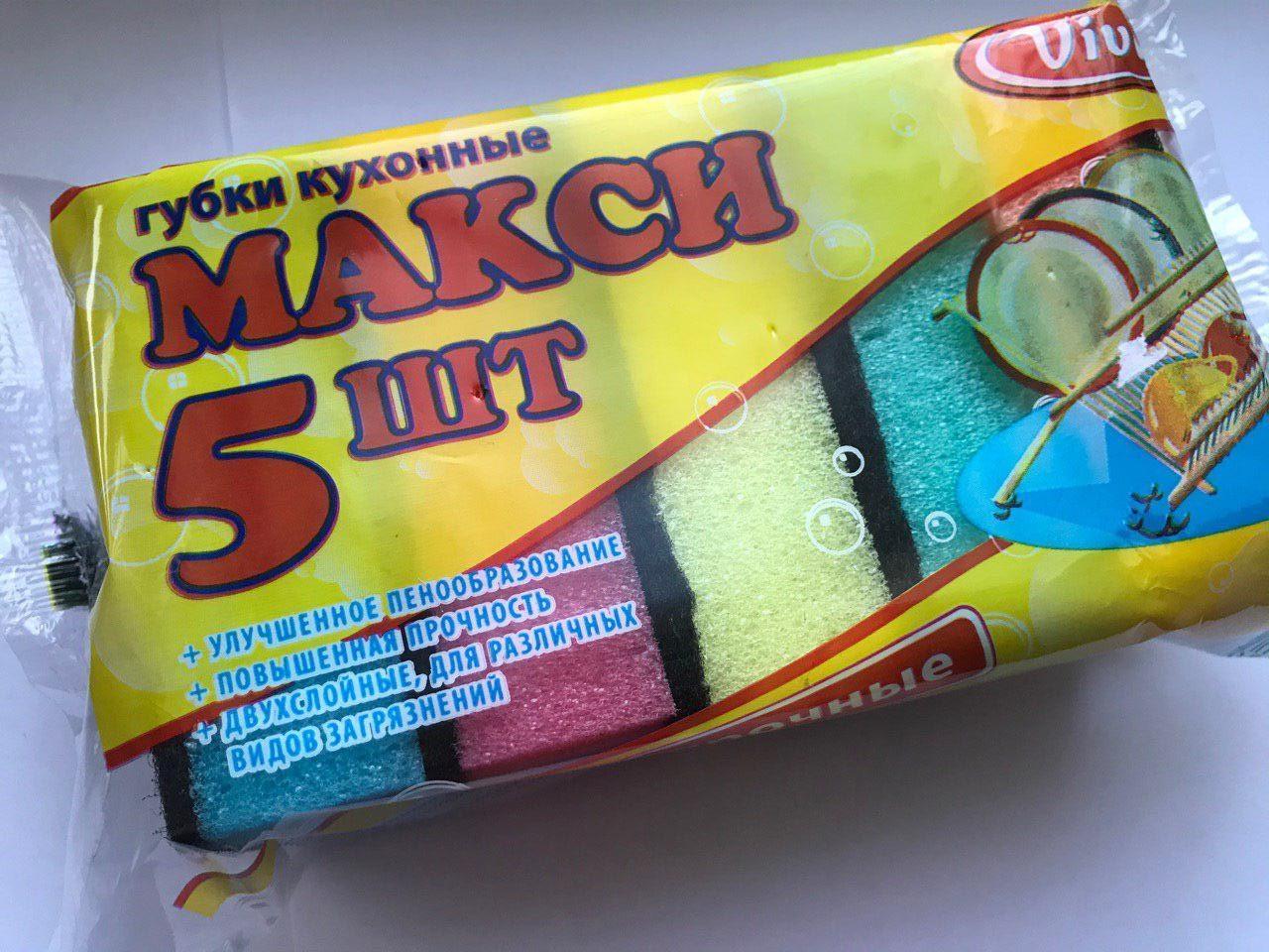 "Губка кухонная полон+фибра Максі ""Vivat""  упаковка 5 шт 85*55*30 мм"