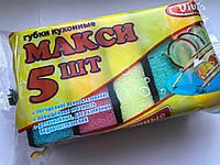 """Губка кухонная полон+фибра Максі """"Vivat""""  упаковка 5 шт 85*55*30 мм, фото 1"""