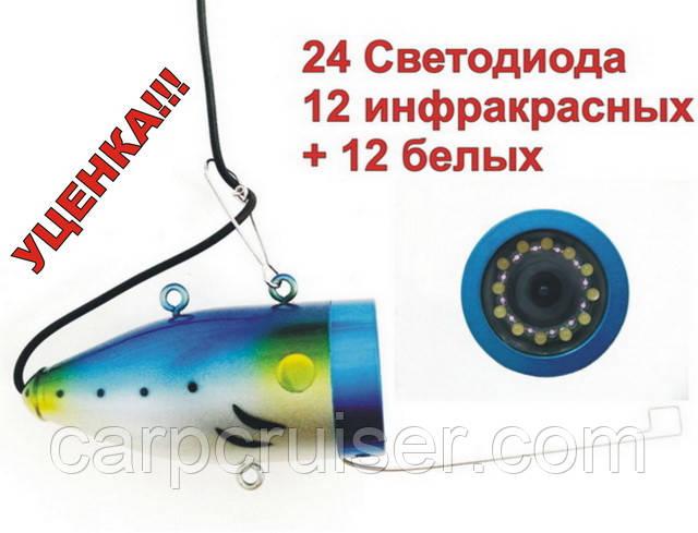 Подводная камера для рыбалки CC-24iR/W15 -УЦЕНКА!!! 24 светодиода 12 ИК и 12 белых, 15 м кабель