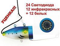 Подводная камера для рыбалки CC-24iR/W15 -УЦЕНКА!!! 24 светодиода 12 ИК и 12 белых, 15 м кабель, фото 1