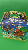 """Новогодние коробки для конфет № 201 """" Дед Мароз на санях """" на 800 грам (25 шт), фото 1"""