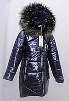 """Зимняя удлиненная   куртка """" Хит"""" синяя фольга на девочку от 7 до14 лет"""