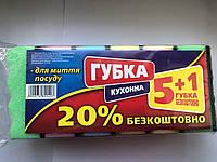 Губка кухонная 5+1 большая поролон+фибра 100*70*40 мм/ рифленая поверхность, фото 1