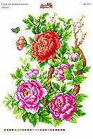 """Канва для вышивки нитками """"Цветы"""". БК-3022 ( А3)"""