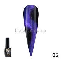 Гель лак кошачий глаз 24D Global Fashion 8 ml №06