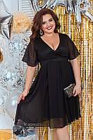 """Комбинированное нарядное платье """"Мирела"""" с расклешенной юбкой (большие размеры)"""