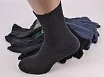 Великий вибір чоловічих шкарпеток оптом
