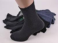 Большой выбор мужских носков оптом