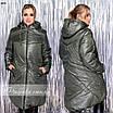 Куртка длинная с капюшоном свободного фасона на молнии 46-48,50-52,54-56,58-60,62-64, фото 3