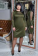 Женское батальное платье полуприлегающего силуэта ХАКИ 48,50,52,54,56,58,60р французский трикотаж и сетка