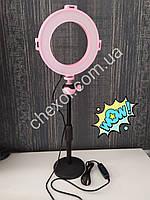 Кольцевая настольная селфи-лампа Розовая
