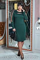 Женское батальное платье полуприлегающего силуэта ЗЕЛЕНОЕ 48,50,54,56,58р французский трикотаж и сетка