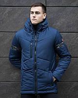 Мужская зимняя куртка 'Vernyy put' ' (синяя с камуфляжной вставкой)