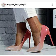 Туфлі жіночі класичні пудрові