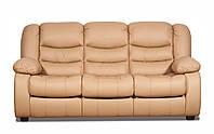 Трехместный кожаный диван Манхэттен, бежевый (205 см)