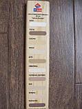 Шпаклівка акрилова Ірком-Колор ІР-23, 0,7 кг, фото 3