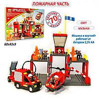 """Детский конструктор JIXIN """"Пожарная охрана"""" со световыми и звуковыми эффектами, 70 деталей (9188A)"""