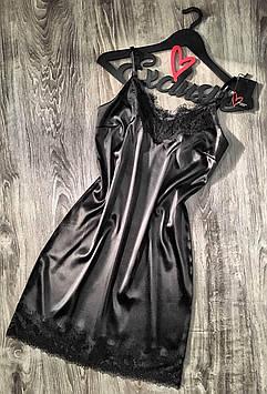Елегантний чорний пеньюар. Жіночий одяг класу Люкс.