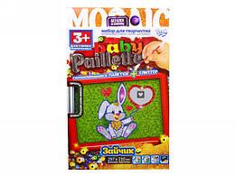 "Мозаика из пайеток ""Baby paiellete"" ОО-09133"