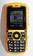 Защищенный противоударный и водонепроницаемый телефон Guophone V3S, фото 2