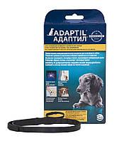 Адаптил (Adaptil) ошейник с феромонами для собак до 15 кг, 46.5 см, фото 1
