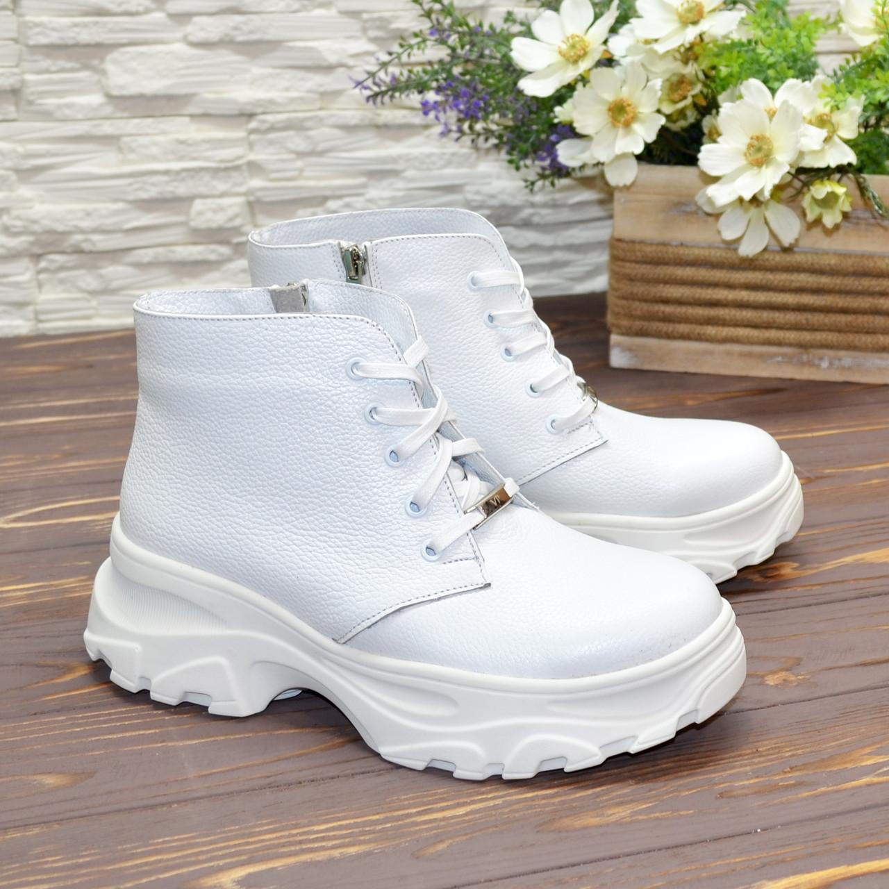 Ботинки женские белые кожаные спортивного стиля