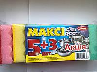 """Губка кухонная 5+3  Максі """"Vivat"""" 95*55*32 мм(рифленая поверхность), фото 1"""