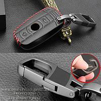 Чехол для смарт ключей bmw Е60 Е70 Е90 Е87