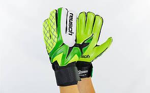 Перчатки вратарские Reusch FB-853 размер 10