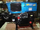 Дизельный двигатель ДД1105ВЭ (18 л.с.), фото 2