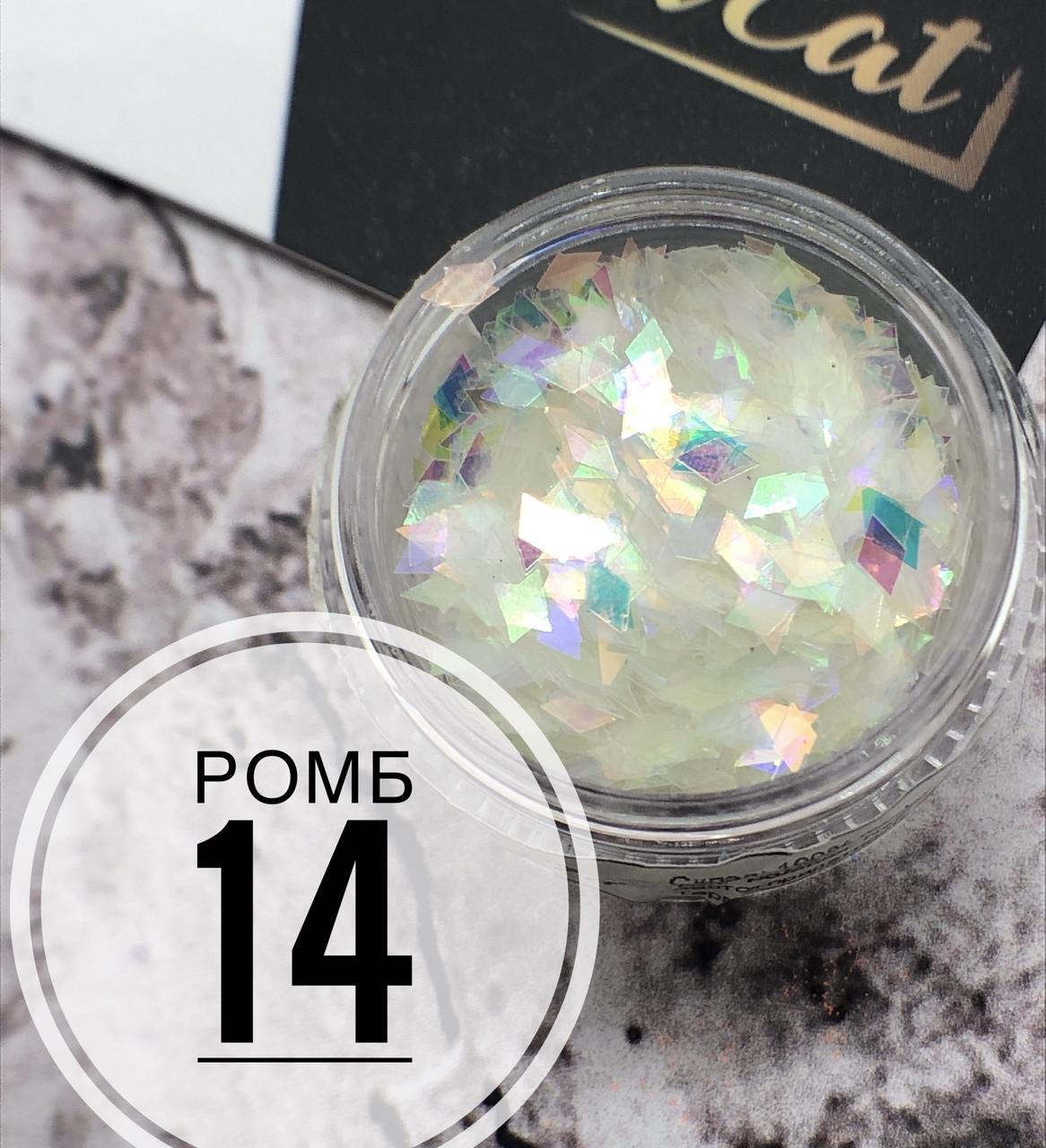 Ромб для дизайну № 14