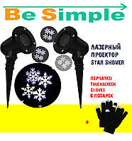 Проектор лазерный Star Shover СНЕГ Snowflake 608, Перчатки сенсорные Touchscreen Gloves в подарок