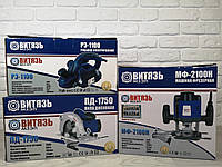 Набор электроинструментов Витязь МЗЭП :пила дисковая ПД-1750,фрезер МФ-2100Н,рубанок РЭ-1100