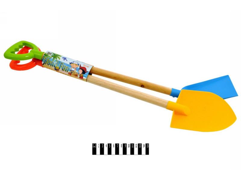 Лопата 2 шт садово-огородные HC306C