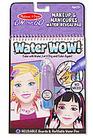 Волшебная водная раскраска Макияж и маникюр Melissa & Doug (MD19416)