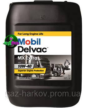 Моторное масло Mobil Delvac MX Extra 10w-40 (20лтр.)