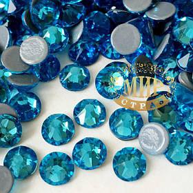 Aquamarine (HF)