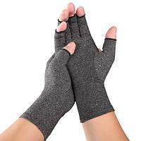 Перчатки спортивные или на каждый день (ЗП-108)