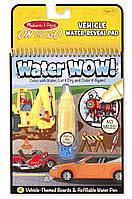 Волшебная водная раскраска Транспорт Melissa & Doug (MD15375)
