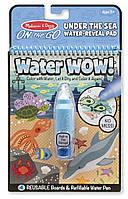 Волшебная водная раскраска Подводный мир Melissa & Doug (MD19445), фото 1